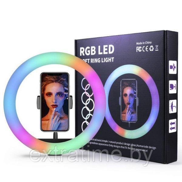 Кольцевая лампа MJ-26 RGB NetStar 26 см. +Настольный штатив 10см.+Разные цвета свечения.