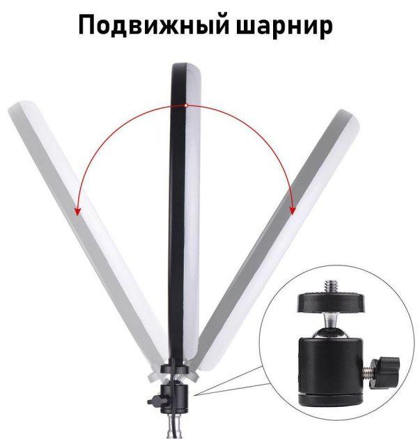 Кольцевая лампа 26 см. NetStar + 2.2 м. Штатив + Держатель для телефона